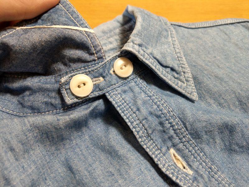 【生地が魅力】UES シャンブレーシャツの色落ち