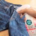 臭いジーンズのニオイ対策はどうする?