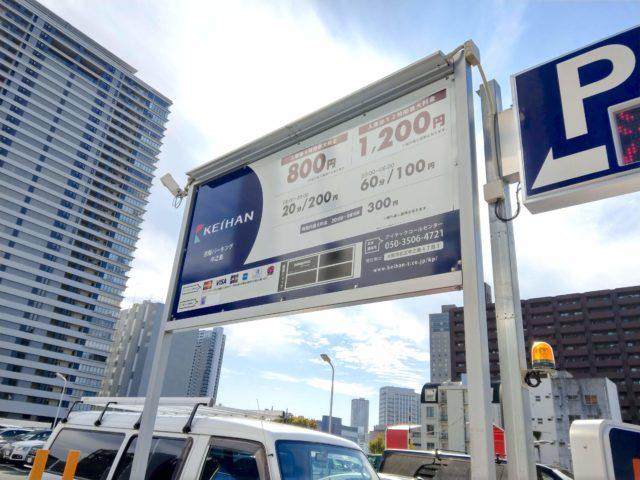 パタゴニアのアウトレット大阪の駐車場