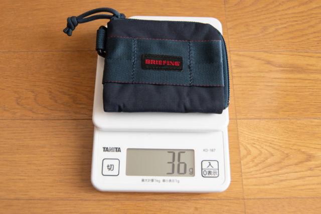 ブリーフィングのコインパースはアウトドアでも使える実用的なミニ財布