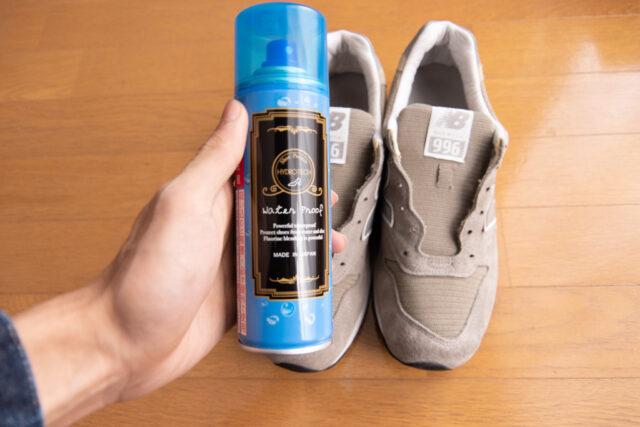 ニューバランスを洗ってみた【スウェード靴の丸洗い】