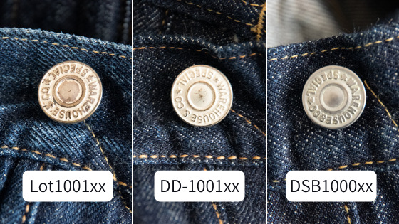 ウエアハウス定番デニムの比較【Lot1001xx DD1001xx DSB1000xx】