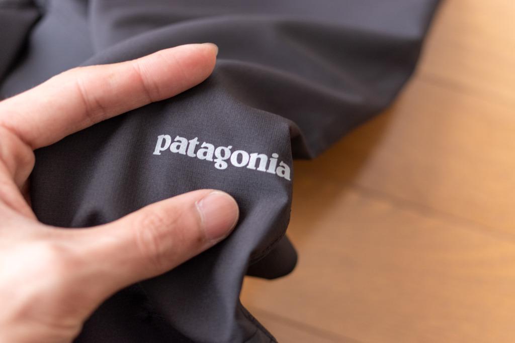【レビュー】パタゴニアのテルボンヌジョガーズ